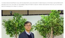 3차원 하늘길 여는 드론 프론티어들 - LINC+사업(4차 산업혁명 혁신선도대학…